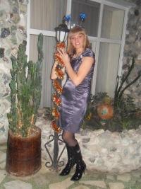 Галина Гречаник (полякова), 8 ноября 1996, Челябинск, id128435319