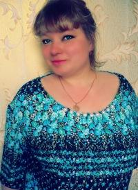 Людмила Куделя, 29 сентября 1979, Уфа, id148233235