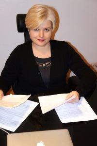 Наталия Горнушкина, 26 ноября 1986, Москва, id14837676