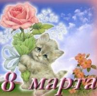Марина Рассказова, 29 сентября 1990, Москва, id169587271
