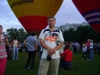 Андрей Конопкин, 11 апреля 1995, Рязань, id125620740