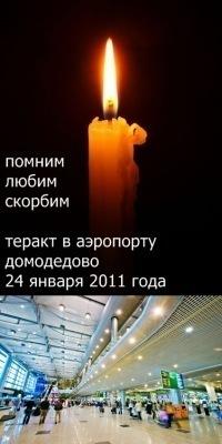 Карина Сладкая, 4 февраля , Москва, id16490097