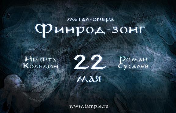http://vk.com/event26068263