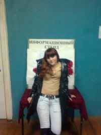 Екатерина Михеева, 4 июня 1990, Курск, id69368892