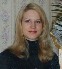Наталья Леонтьева, 23 ноября 1992, Новокуйбышевск, id101671890