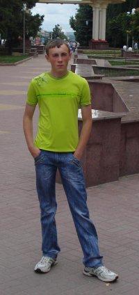 Алексей Эстин