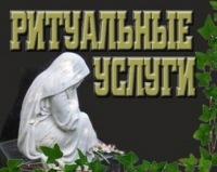 Ve Nom, 2 мая 1993, Санкт-Петербург, id125604126