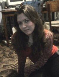Ursula Malyhina, 14 марта , Пермь, id119048440