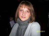 Катя Каратяева, 13 января 1987, Самара, id154704699