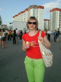 Татьяна Бабешкина (Серикова), 30 января 1989, Липецк, id53239564