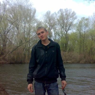 Павел Войтенко, 27 ноября , Днепропетровск, id134042566