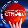 Астероид Пушкино