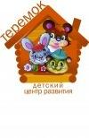 Женя Варенюк, 14 сентября , Краснодар, id13740287