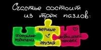 Галечка Эрдниева, 12 мая , Волгоград, id137756407