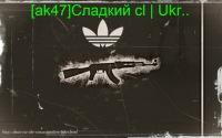 Denis Shibaev, 9 сентября , Ярославль, id162697840