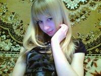 Катюха Матвиенко, 1 декабря , Новошахтинск, id64690515