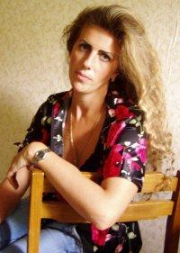 Ольга Безносова, 17 августа 1990, Новосибирск, id73341126