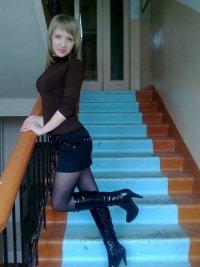 Дарья Носова, 2 мая , Москва, id83897612