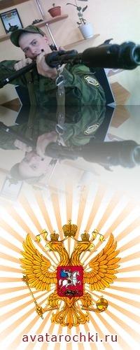 Костя Богатов, 13 декабря , Кострома, id88447426