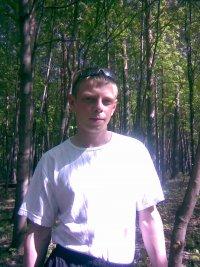 Дмитрий Дерюжкин, 25 августа 1983, Уфа, id91344023