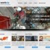 http://www.workalp.ru/ Высотные работы в Москве