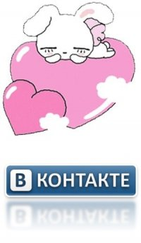 Анастасия Кузнецова, 7 ноября , Нижний Новгород, id100274678