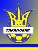 Сергей Усик, 1 сентября 1991, Днепропетровск, id112488304