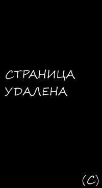 Настюша Костюк, 17 июля , Киев, id115775591