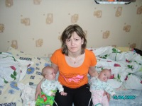 Елена Кроткова, 1 декабря , Нахабино, id117692066