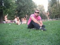 Tony Montana, 7 мая 1992, Москва, id149576865