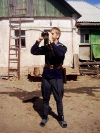 Миша Куденцов, 19 сентября 1991, Киев, id49140917