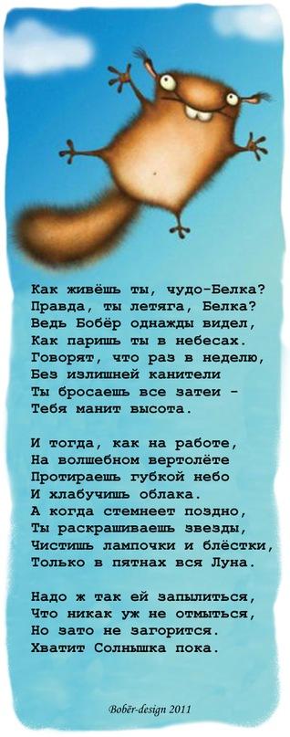 http://cs10082.vkontakte.ru/u10834284/-14/y_fbc1bf21.jpg