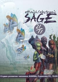 Sage (ethnoelectronic), 27 мая 1991, Екатеринбург, id110100279