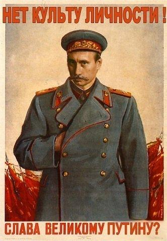 """Депардье уже не знает, как похвалить Путина: """"Он похож на Иоанна Павла II"""" - Цензор.НЕТ 9837"""