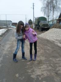 Алия Валиева, 30 июня , id133246117