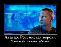 Алексей Рыбкин, 8 июля , Москва, id14950855