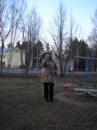 Ирина Орлова, 11 ноября 1987, Пермь, id66376266