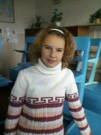 Ксения Хилова, 2 июня 1992, Барыш, id80021211