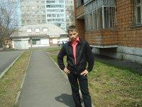 Сергей Пискунов, 4 января 1993, Красноярск, id83188775