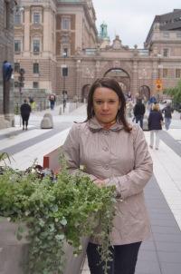 Оля Шампарова, 9 января , Санкт-Петербург, id84240861
