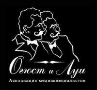 Телестудия Огюст и луи, Челябинск, id96310916