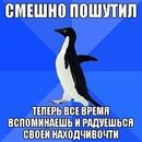 http://cs10083.vkontakte.ru/u10326695/137461635/m_59eee96d.jpg