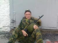 Денис Кузнецов, 10 января 1985, Тула, id121905358