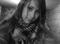 Алина Кудрявцева, 25 сентября 1991, Горно-Алтайск, id130588630