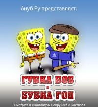 Солдат Вормикс, 30 июля , Минск, id131426026