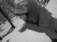Екатерина Болотова, 8 апреля 1999, Хабаровск, id158500663