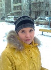 Анна Ковалева, 30 декабря , Красноярск, id19767269