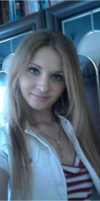Любовь Елизарова, 30 октября , Ростов-на-Дону, id39080132