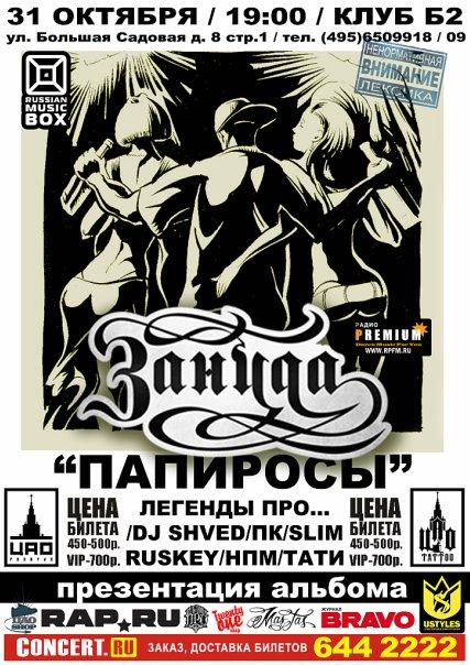obyavleniya-intim-uslug-v-tomske