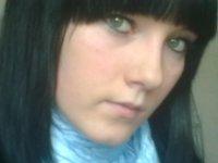 Таня Донченко, 16 марта 1991, Самара, id52610449